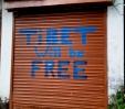 Painted on a shop/garage door along the streets in McLeod Ganj