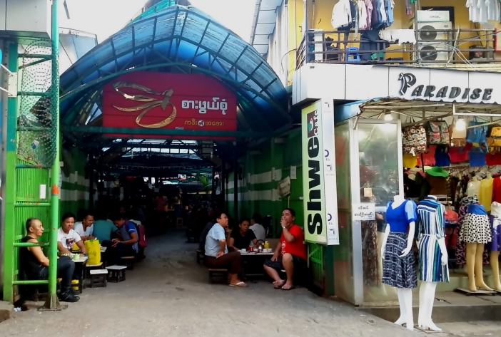 Yangon Teahouse.jpg